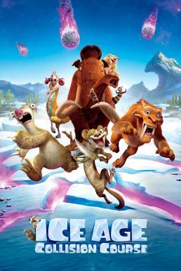 ดูการ์ตูนออนไลน์ Ice Age 5: Collision Course ไอซ์ เอจ 5: ผจญอุกกาบาตสุดอลเวง HD พากย์ไทย ซับไทย