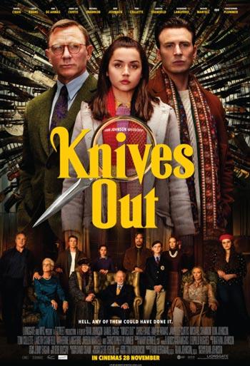 ดูหนัง Knives Out (2019) ฆาตกรรมหรรษา ใครฆ่าคุณปู่
