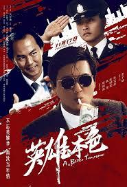 ดูหนัง A Better Tomorrow (1986) โหด เลว ดี 1 เต็มเรื่องพากย์ไทย