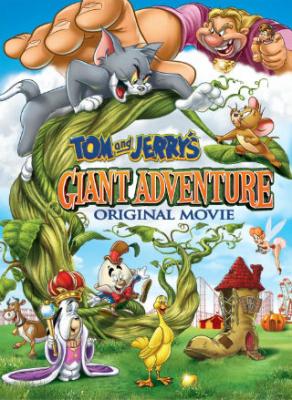 ดูหนังการ์ตูนอนิเมชั่น Tom and Jerry's Giant Adventure (2013) ทอมกับเจอร์รี่ ตอน แจ็คตะลุยเมืองยักษ์ พากย์ไทยเต็มเรื่อง