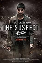 ดูหนังฟรี The Suspect (2013) ล้างบัญชีแค้น ล่าตัวบงการ ซับไทย
