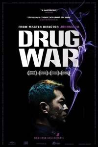 ดูหนัง Drug War (2012) เกมล่า ลบเหลี่ยมเลว พากย์ไทย มาสเตอร์