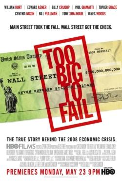 ดูหนัง Too Big to Fail (2011) ใหญ่เกินกว่าจะล้ม เต็มเรื่องพากย์ไทย