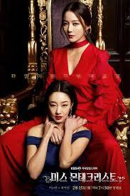 ดูซีรี่ย์ออนไลน์ Miss Monte-Cristo HD ซับไทย