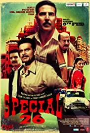 ดูหนังฟรีออนไลน์ สเปเชี่ยล 26 Special 26 (2013) HD พากย์ไทย ซับไทย เต็มเรื่อง
