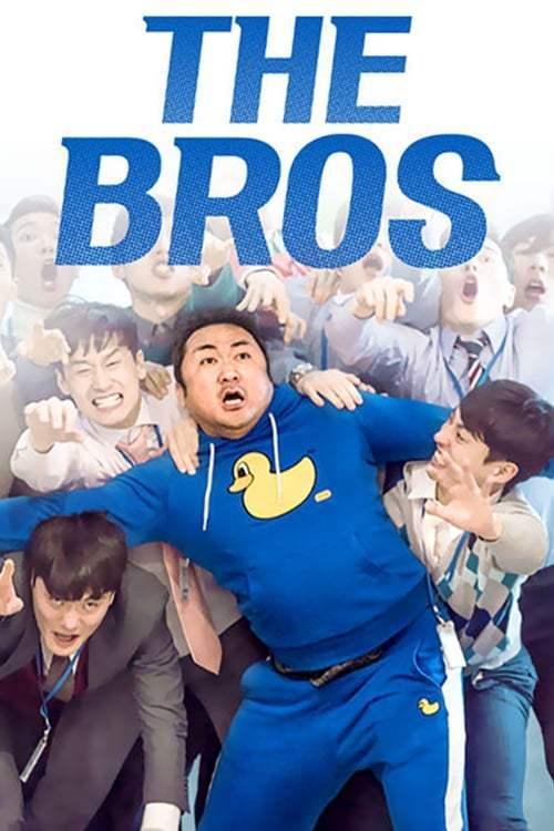 The Bros (2017) กลับบ้านเก่า รักรอเราอยู่