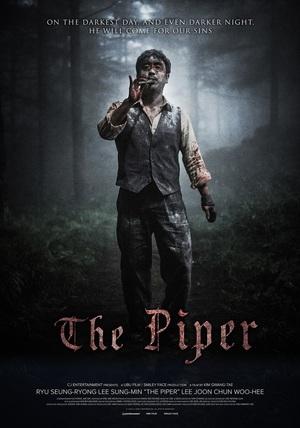 ดูหนังออนไลน์ฟรี The Piper (2015) คนเป่าขลุ่ย