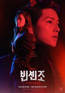 ดูซีรี่ย์เกาหลี Vincenzo (2021) วินเชนโซ่ ทนายมาเฟีย Netflix ซับไทย