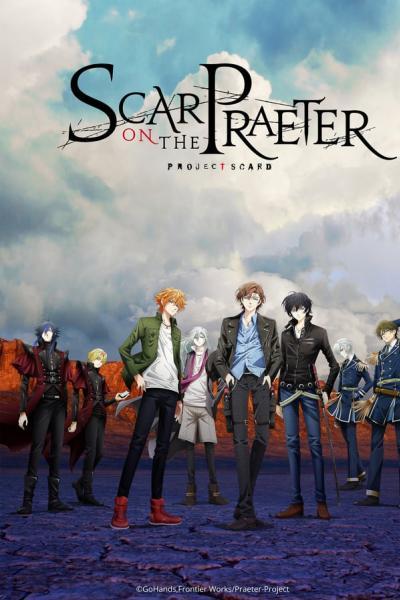 ดูซีรี่ย์ออนไลน์ Project Scard: Praeter no Kizu (2021) บาดแผลแห่งอดีตกาล HD พากย์ไทย ซับไทย