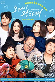 ดูซีรี่ย์ออนไลน์ Revolutionary Sisters (2021) ซีรี่ย์เกาหลี ซับไทย HD