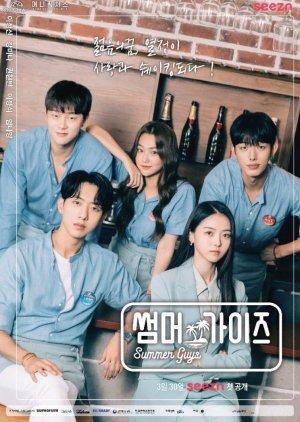 ดูซีรี่ย์ออนไลน์ Summer Guys (2021) ซีรี่ย์เกาหลีซับไทย