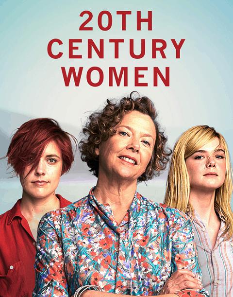 ดูหนังฟรีออนไลน์ 20th Century Women (2016) แม่ของผมเป็นหญิงแกร่ง HD