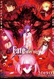 ดูอนิเมะ Fate/stay night: Heaven's Feel II. Lost Butterfly (2019) เฟต/สเตย์ไนต์ เฮฟเวนส์ฟีล II. ลอสต์บัตเตอร์ฟลาย