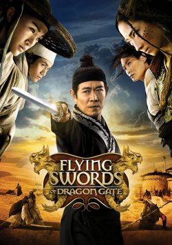ดูหนัง The Flying Swords Of Dragon Gate (2011) พยัคฆ์ตะลุยพยัคฆ์