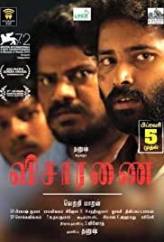 ดูหนังฟรีออนไลน์ HD ดูหนัง Visaranai (2015) ปิดปากสารภาพ