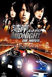 ดูหนังเอเชีย Wangan Midnight The Movie (2009) ซิ่งแหลกวิ่งทะลุไมล์