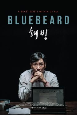 ดูหนัง Bluebeard (2017) อำมหิตกว่านี้...ไม่มี เต็มเรื่อง