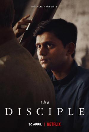 ดูหนังอินเดีย The Disciple (2020) ศิษย์เอก เต็มเรื่อง HD หนังดราม่า