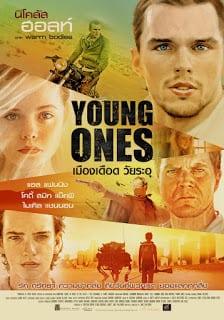 ดูหนัง Young Ones (2014) เมืองเดือด วัยระอุ