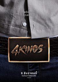 4KINGS (2021)